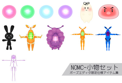 NOMC_sample.jpg
